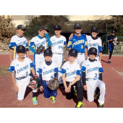 Base Ball Uniforme Cov